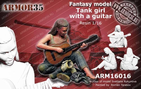 ARM16016