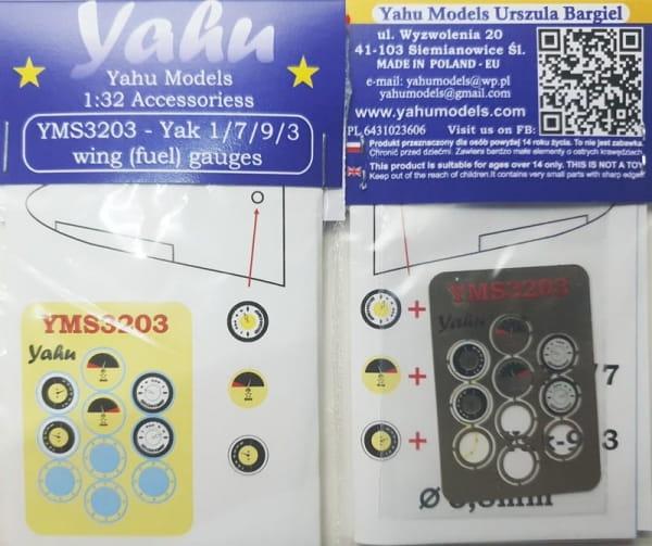 YMS3203