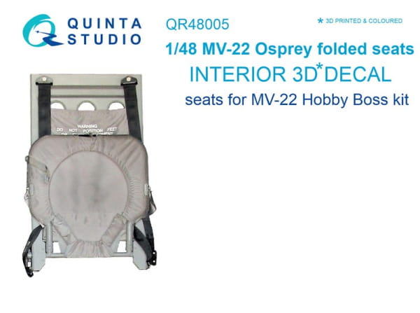 QSR48005