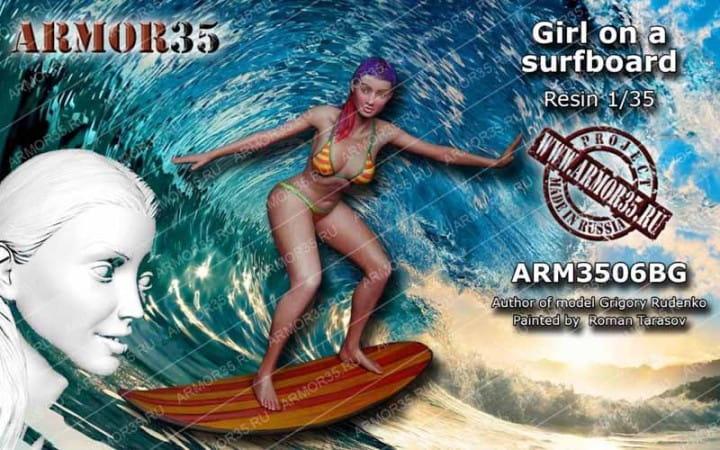 Armor35 Girl on a Surfboard / 1:35