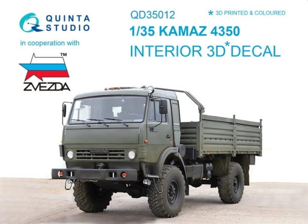 QSD35012