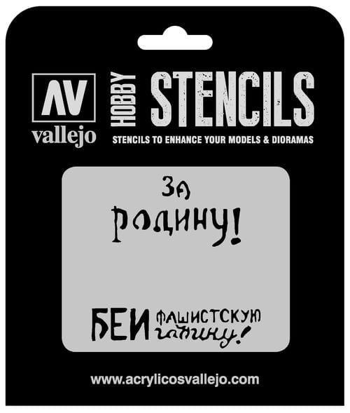 Vallejo Hobby Stencils: Soviet Slogans WWII Num. 2 Markings - 1:35
