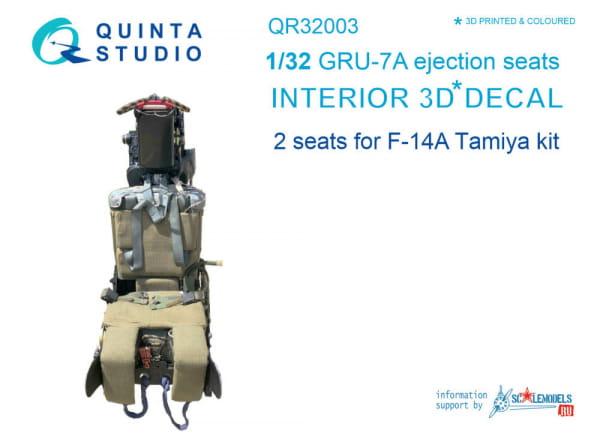 QSR32003