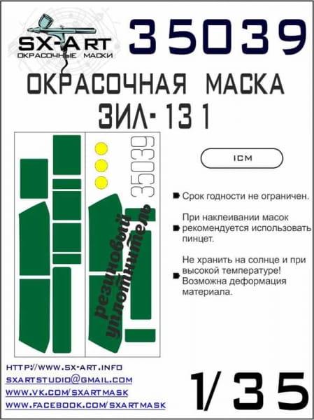 sxa-35039