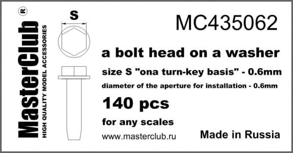 mc435062neu