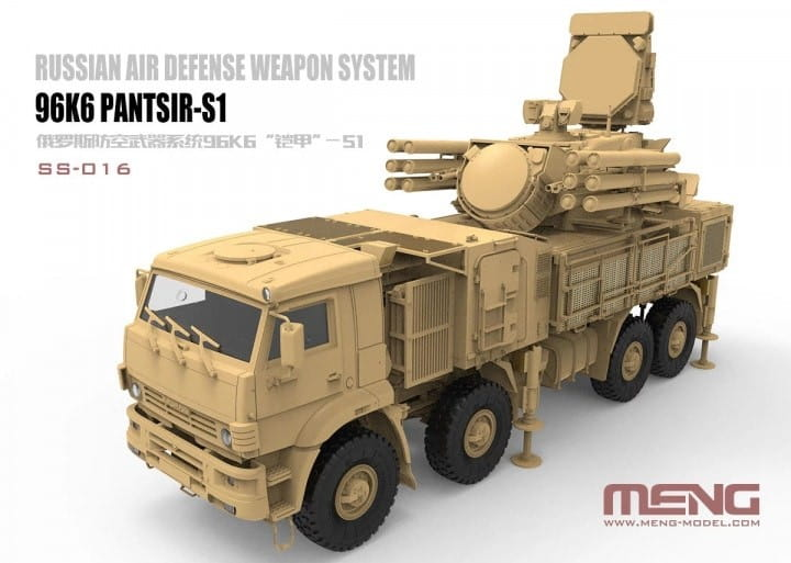 Meng Models Russian Air Defense Weapon System 96K6 PANTSIR-1 / 1:35