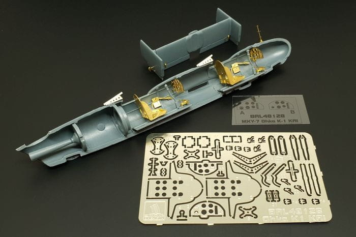 Ohka MXY7-K1 KAI two seats (Brengun kit) / 1:48