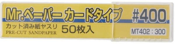 GSMT402