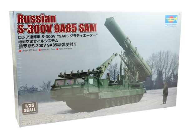 TRU9521