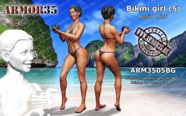ARM3505BG
