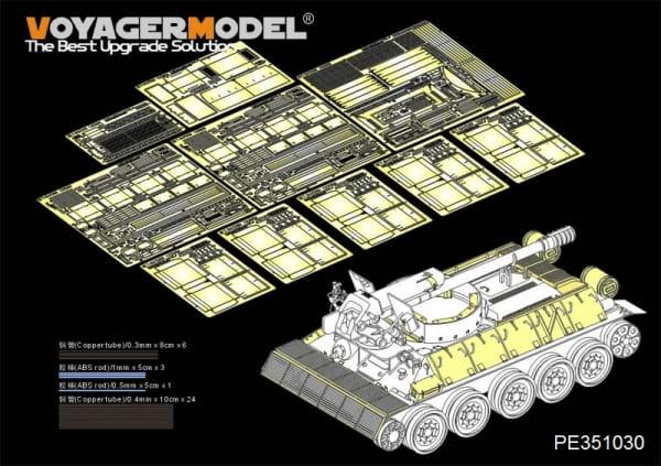 Syrian T-34/D30 122mm SPH Basic (For RFM 5030) / 1:35