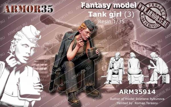 ARM35914