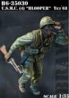 USMC (4) ~Blooper~ TET Offensive Vietnam 1968 / 1:35