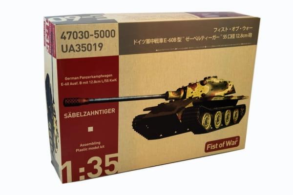 UA35019
