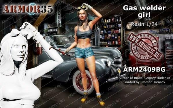 ARM2409BG