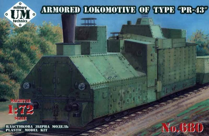 Armored locomotive of type
