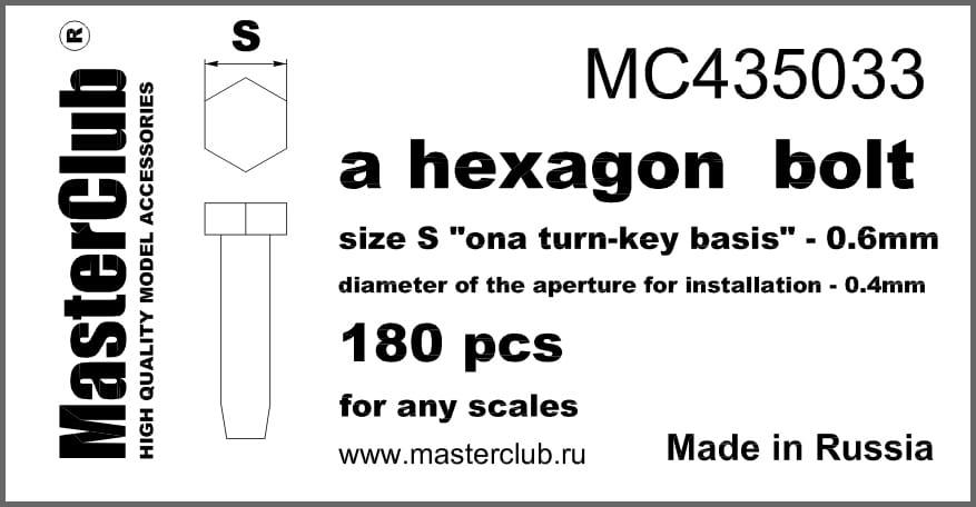 mc435033neu.jpg