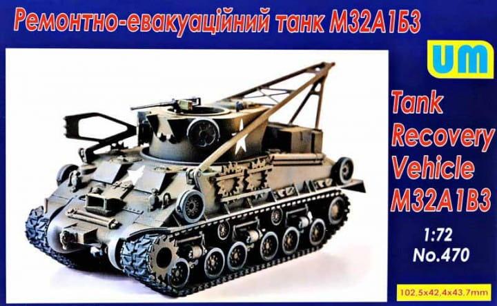M32A1B3 Recovery vehicle tank / 1:72