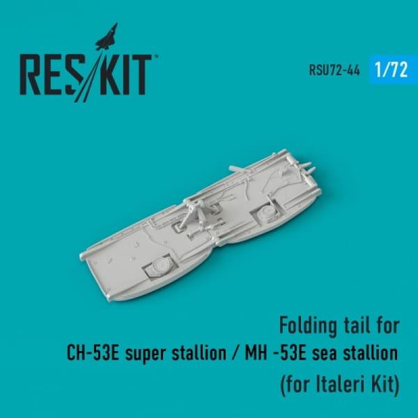 RSU720044