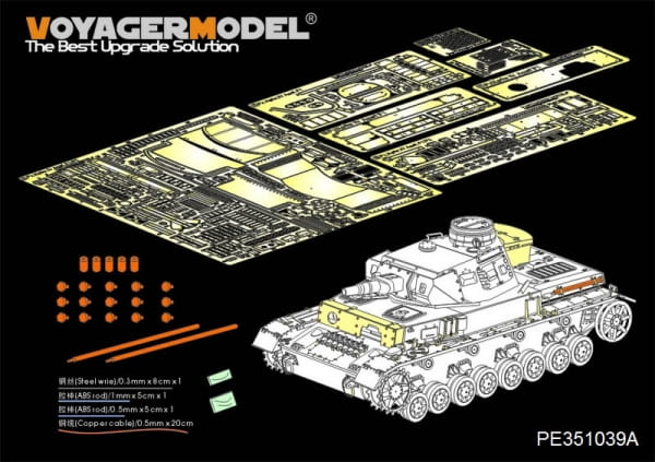 "WWII German Pz.Kpfw.IV Ausf.F1 ""Vorpanzer"" Basic (For Border BT-003) / 1:35"