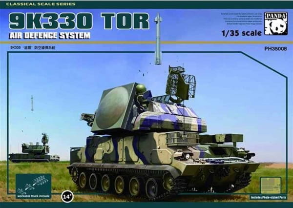 ph35008