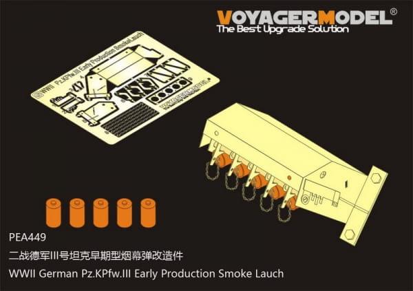 WWII German Pz.KPfw.III Early Production Smoke Lauch (GP) / 1:35