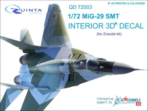 QSD72003