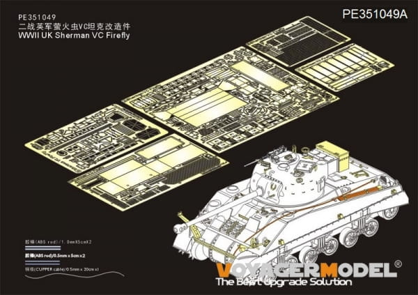 WWII UK Sherman VC Firefly (For R.F.M 5038) / 1:35