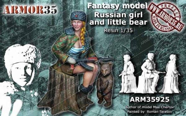 ARM35925