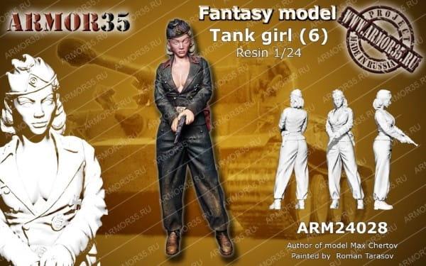 ARM24028