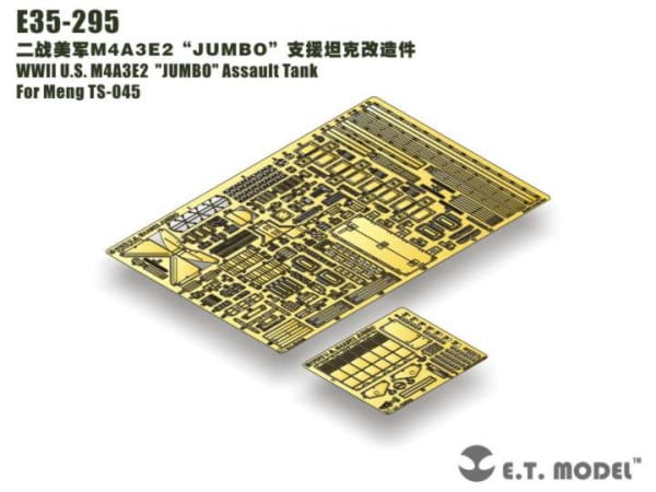 ETE35295