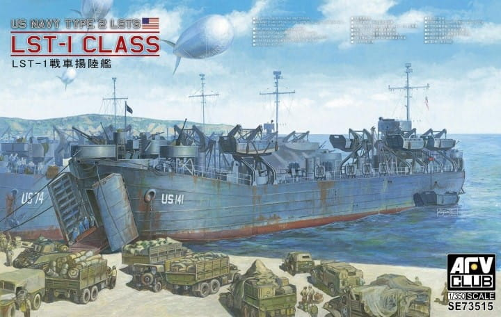 AFV Club US NAVY TYPE 2 LSTs LST-1 CLASS / 1:350