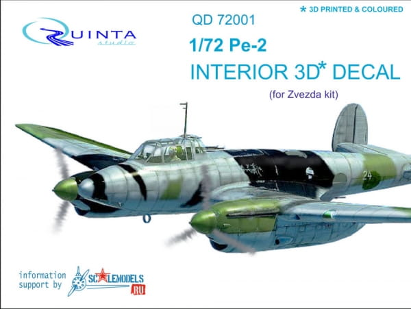 QS72001