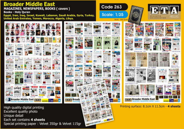 Broader Middle East - Newspaper and Magazins / 1:35