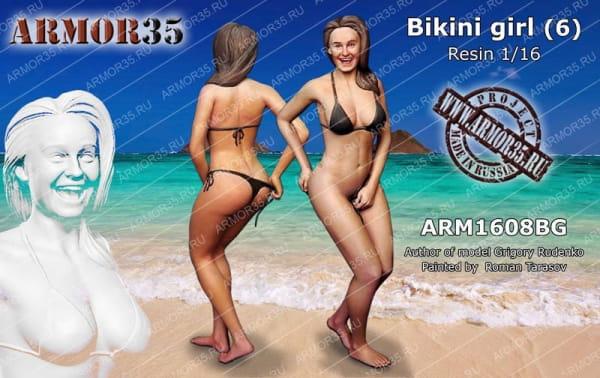 ARM1608BG