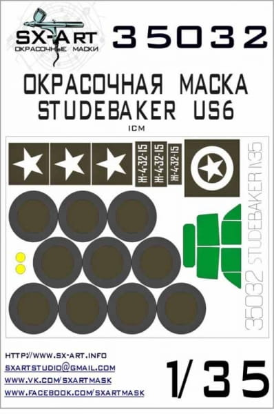 sxa-35032