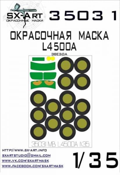 sxa-35031