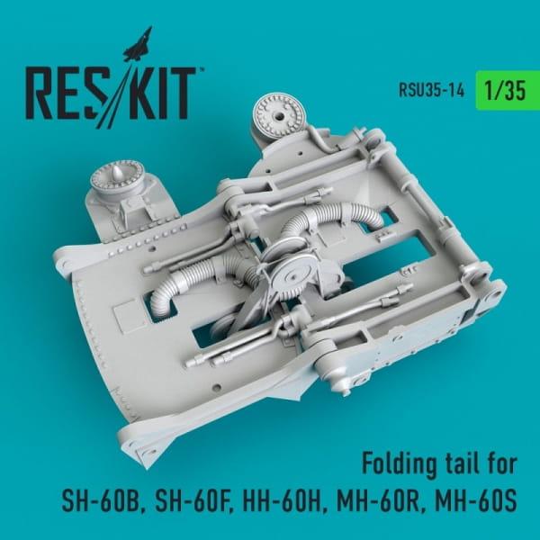 RSU35014